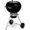 Weber® Master-Touch® GBS Premium SE E-5775 - 57 cm 1