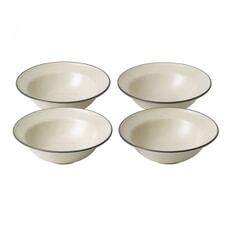 Gordon Ramsay Union Street Cream - Small Bowls Set Of 4