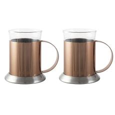 La Cafetiere Set Of 2 Copper Glass Cups