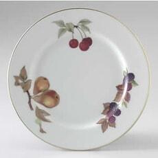 Royal Worcester Evesham Gold Dessert/Salad Plate 21cm
