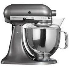 KitchenAid Artisan Mixer 4.8L Medallion Silver KSM150BMS