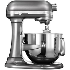 KitchenAid 6.9L Bowl Lift Artisan Mixer Medallion Silver